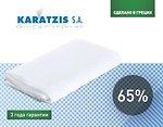 Фото Karatzis сетка для затенения белая фасовка 65% 2x5 м