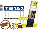 Фото Tenax защитная от кротов черная рулон 1x20 м