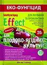 Фото Effect Эко-фунгицид для плодово-ягодных культур 20 г