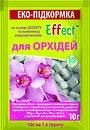 Фото Effect Эко-подкормка для орхидей 10 г
