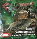 Фото Агромакси Инсектицид Антислизень 300 г
