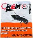 Фото Агромакси REM Гранулы от медведки, проволочника и личинки майского жука 200 г