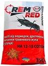 Фото Агромакси REM RED Микрогранулы с барьерными шариками от медведки 350 г