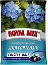 Фото Royal Mix Удобрение кристаллическое для гортензий 20 г