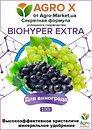 Фото Agro X Удобрение Biohyper Extra для винограда 100 г