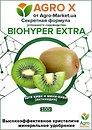 Фото Agro X Удобрение Biohyper Extra для киви и мини-киви (актинидия) 100 г
