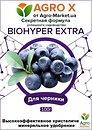 Фото Agro X Удобрение Biohyper Extra для черники и голубики 100 г