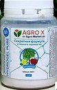 Фото Agro X Аккумулятор влаги Hudrogel Super Pure-S для обработки корней 50 г