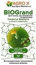 Фото Agro X Удобрение BioGrand для газона от пожелтения и против мха 1 кг