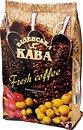 Фото Віденська кава Fresh Coffee в зернах 500 г