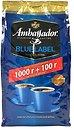 Фото Ambassador Blue Label в зернах 1.1 кг