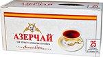Фото Azercay Чай черный пакетированный с ароматом бергамота (картонная коробка) 25x2 г