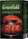 Фото Greenfield Чай черный крупнолистовой Kenyan Sunrise (картонная коробка) 100 г