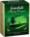 Фото Greenfield Чай зеленый пакетированный Flying Dragon (картонная коробка) 100x2 г