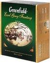 Фото Greenfield Чай черный пакетированный Earl Grey Fantasy (картонная коробка) 100x2 г
