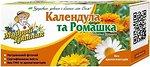 Фото Мудрый Травник Чай травяной пакетированный Календула и Ромашка (картонная коробка) 20x1.5 г