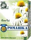 Фото Ключи Здоровья Чай травяной рассыпной Ромашка (картонная коробка) 40 г