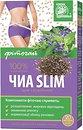 Фото Ключи Здоровья Чай травяной пакетированный Семена Чиа Slim (картонная коробка) 20x1.5 г