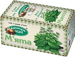 Фото Карпатський чай Чай травяной пакетированный Мята (картонная коробка) 20x1.35 г