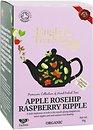 Фото English Tea Shop Чай травяной пакетированный Apple Rosehip Raspberry Ripple (картонная коробка) 20x1.5 г