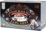 Фото Sun Gardens Чай черный пакетированный Earl Grey (картонная коробка) 20x2.5 г