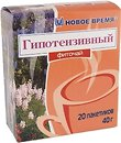 Фото Новое Время Чай травяной пакетированный Гипотензивный (картонная коробка) 20x2 г