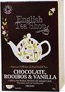 Фото English Tea Shop Чай травяной пакетированный Chocolate, Rooibos & Vanilla (картонная коробка) 20x2 г