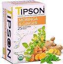 Фото Tipson Чай травяной пакетированный Moringa & Ginger (картонная коробка) 25x1.5 г