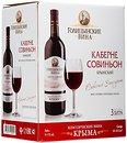 Фото Голицынские вина Каберне Совиньон Крымский красное полусладкое 3 л