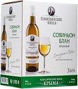 Фото Голицынские вина Совиньон Блан Крымское белое полусладкое 3 л