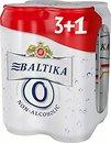 Фото Балтика №0 Безалкогольное 0.5% ж/б 4x0.5 л