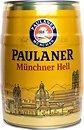 Фото Paulaner Original Munchner Hell 4.9% 5 л
