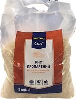 Фото Metro Chef Пропаренный 5 кг