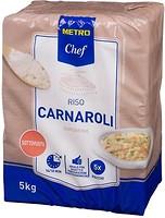 Фото Metro Chef карнароли 5 кг