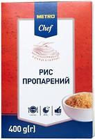 Фото Metro Chef пропаренный 4x 100 г