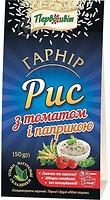Фото Первоцвіт рис с томатом и паприкой 150 г