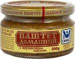 Фото Онисс паштет из говяжьей печени со сливочным маслом Домашний 200 г
