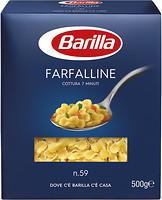 Фото Barilla Farfalline №59 500 г
