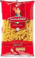 Фото Pasta Zara Spirali №57 1 кг