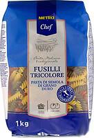 Фото Metro Chef Fusilli Tricolore 1 кг