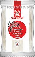 Фото Сто пудов Лапша рисовая длинная 400 г
