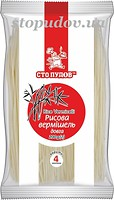 Фото Сто пудов Вермишель рисовая длинная 200 г