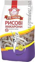 Фото Сто пудов Макароны рисовые 200 г