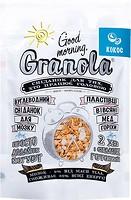 Фото Good morning Granola гранола с кокосом 330 г