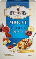 Фото Новоукраїнка мюсли Много фруктов 400 г