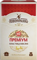 Фото Новоукраїнка хлопья овсяные Премиум Экстра №2 800 г