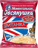 Фото Овсянушка каша овсяная Британика со сливками 40 г