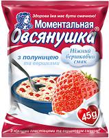 Фото Овсянушка каша овсяная с клубникой и сливками 45 г
