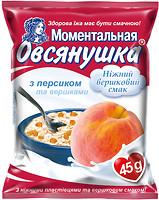 Фото Овсянушка каша овсяная с персиком и сливками 45 г