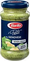 Фото Barilla соус Pesti alla Genovese Senza Aglio 190 мл